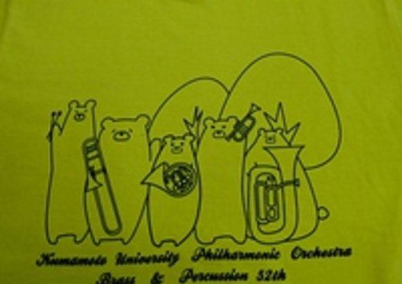 熊本大学フィルハーモニーオーケストラ様