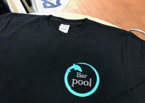 Bar pool 様